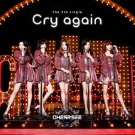 Cry again 【初回限定盤B】(+DVD)