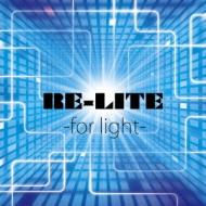 for light