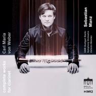 クラリネットのための作品全集〜協奏曲第1番、第2番、五重奏曲、他 セバスティアン・マンツ、メンデス&シュトゥットガルト放送響、カザル四重奏団、他(2CD)