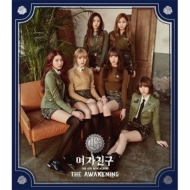 4th Mini Album: THE AWAKENING (MILITARY VER.)