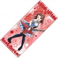 【Loppi・HMV限定】BanG Dream! マイクロファイバータオル(戸山香澄)