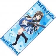 【Loppi・HMV限定】BanG Dream! マイクロファイバータオル(花園たえ)