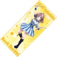 【Loppi・HMV限定】BanG Dream! マイクロファイバータオル(山吹沙綾)