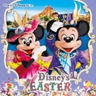 Tokyo Disneysea Dinsney`s Easter 2017