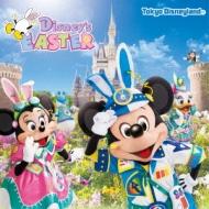 Tokyo Disneyland Disney`s Easter 2017