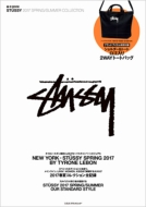 Stussy 2017 Spring / Summer Collection e-MOOK