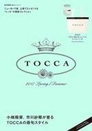 TOCCA 2017 Spring / Summer e-MOOK