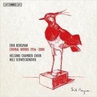 合唱作品集 1936〜2000 ニルス・シュヴェケンディーク&ヘルシンキ室内合唱団(2CD)