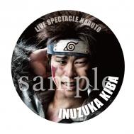 缶バッジ(犬塚キバ)/ ライブ・スペクタクル「NARUTO-ナルト-」ワールドツアー