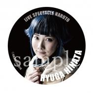 缶バッジ(日向ヒナタ)/ ライブ・スペクタクル「NARUTO-ナルト-」ワールドツアー