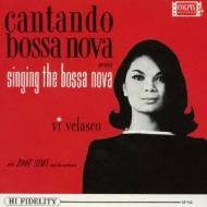 Cantando Bossa Nova
