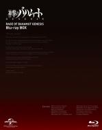 神撃のバハムート GENESIS Blu-ray BOX 【期間限定スペシャルプライス】