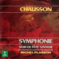 交響曲、祭りの夕べ、ヴィヴィアーヌ ミシェル・プラッソン&トゥールーズ・キャピトール管弦楽団
