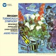 トゥーランガリラ交響曲 アンドレ・プレヴィン&ロンドン交響楽団、ミシェル・ベロフ、ジャンヌ・ロリオ(2CD)