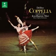 『コッペリア』全曲 ジャン=バティスト・マリ&パリ・オペラ座管弦楽団(2CD)