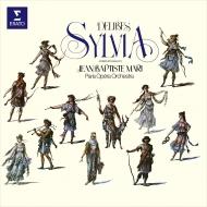 『シルヴィア』全曲 ジャン=バティスト・マリ&パリ・オペラ座管弦楽団(2CD)