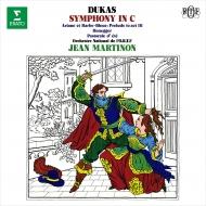 デュカス:交響曲、オネゲル:夏の牧歌 ジャン・マルティノン&フランス国立放送管弦楽団