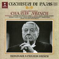 オネゲル:交響曲第2番、ラヴェル:ピアノ協奏曲、亡き王女のためのパヴァーヌ シャルル・ミュンシュ&パリ管弦楽団、ニコール・アンリオ=シュヴァイツァー