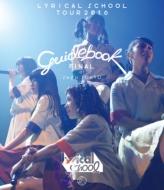 lyrical school tour 2016 guide book FINAL at Zepp Tokyo