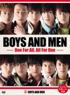 BOYS AND MEN 〜One For All, All For One〜【初回生産限定盤】