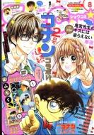 Sho-Comi (ショウコミ)2017年 4月 5日号