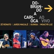 Dobrando A Carioca