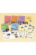 ごみゼロ大作戦!めざせ!rの達人(全6巻)