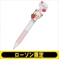 3色ボールペン(コリラックマ)【ローソン限定】
