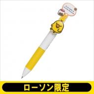 3色ボールペン(キイロイトリ)【ローソン限定】