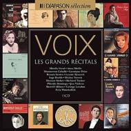 『Voix〜素晴らしき声のリサイタル』 ドミンゴ、フレーニ、カバリエ、ヴィッカーズ、ヴンダーリヒ、ミルンズ、リザネク、スコット、他(15CD)