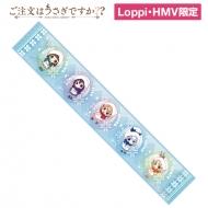 マフラータオル(ふわもこ)【Loppi・HMV限定】 / ご注文はうさぎですか??