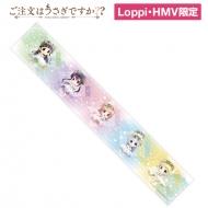 マフラータオル(花冠)【Loppi・HMV限定】 / ご注文はうさぎですか??