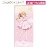 スポーツタオル(ココア)【Loppi・HMV限定】 / ご注文はうさぎですか??