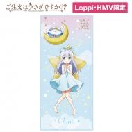 スポーツタオル(チノ)【Loppi・HMV限定】 / ご注文はうさぎですか??