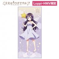 スポーツタオル(リゼ)【Loppi・HMV限定】 / ご注文はうさぎですか??