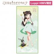 スポーツタオル(千夜)【Loppi・HMV限定】 / ご注文はうさぎですか??