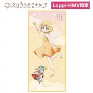 スポーツタオル(シャロ)【Loppi・HMV限定】 / ご注文はうさぎですか??