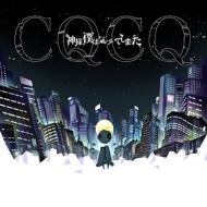 CQCQ 【通常盤】