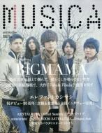 MUSICA (ムジカ)2017年 4月号