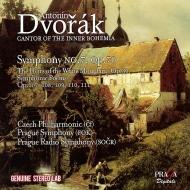 交響曲第7番(ズデニェク・コシュラー&チェコ・フィル)、交響詩集(ズデニェク・ハラバラ&チェコ・フィル)、他(2CD)