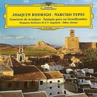 アランフェス協奏曲、ある貴紳のための幻想曲:ナルシソ・イエペス(ギター)、オドン・アロンソ指揮&スペイン放送交響楽団 (180グラム重量盤レコード)