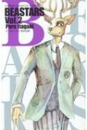 BEASTARS 2 少年チャンピオン・コミックス