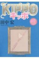 KIPPO 7 YKコミックス