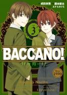 BACCANO! 3 ヤングガンガンコミックス