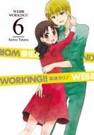 WEB版 WORKING!! 6 ヤングガンガンコミックス