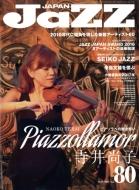 JAZZ JAPAN Vol.80 2017年5月号