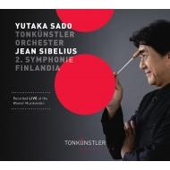 交響曲第2番、フィンランディア 佐渡 裕&トーンキュンストラー管弦楽団