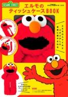 Sesame Street エルモのティッシュケースbook