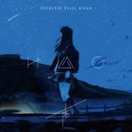 声 〜VOCALOID Cover Album〜