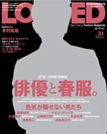LOADED vol.31 メディアボーイムック